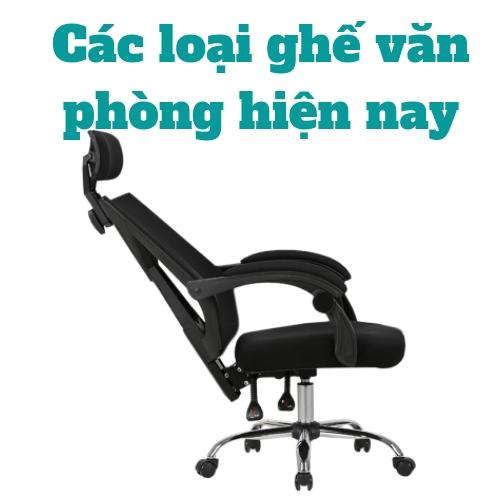 Các loại ghế văn phòng