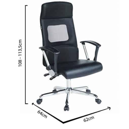 Ghế lãnh đạo - ghế lưới cao cấp GL316